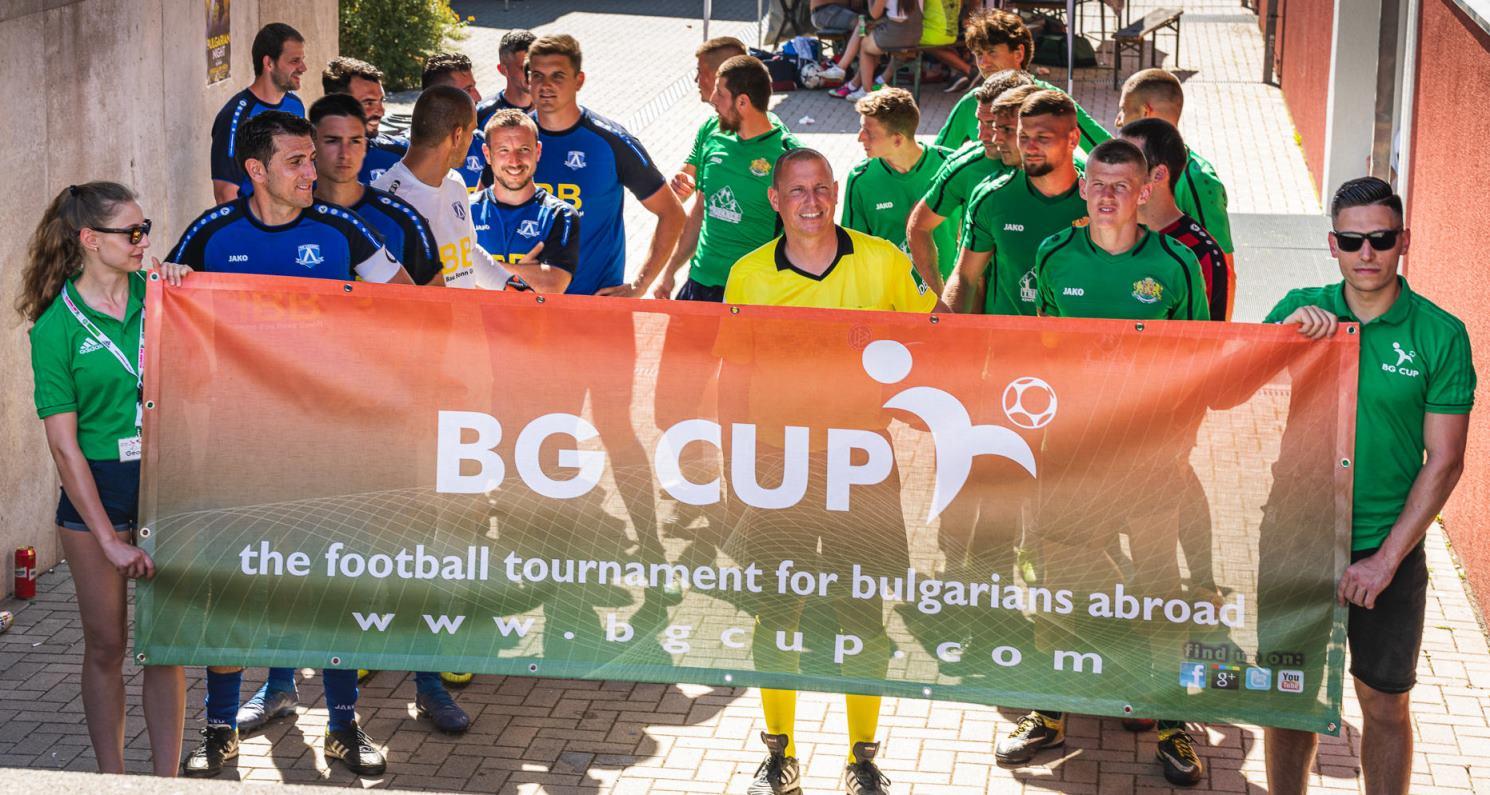 BGCUP2019_Teams