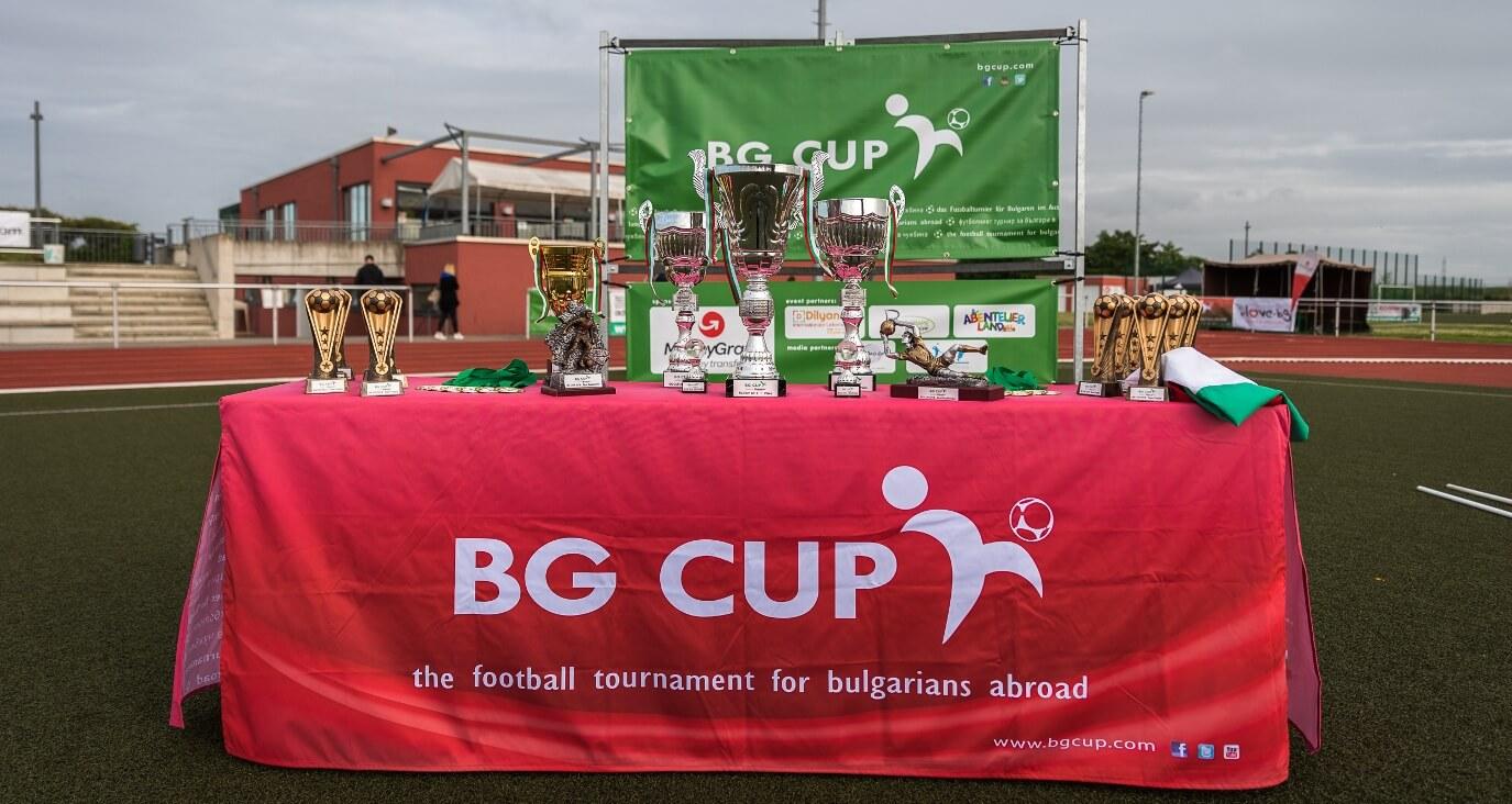 BGCUP_Information