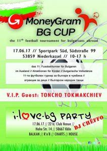 MG_BGCUP_2017_Plakat